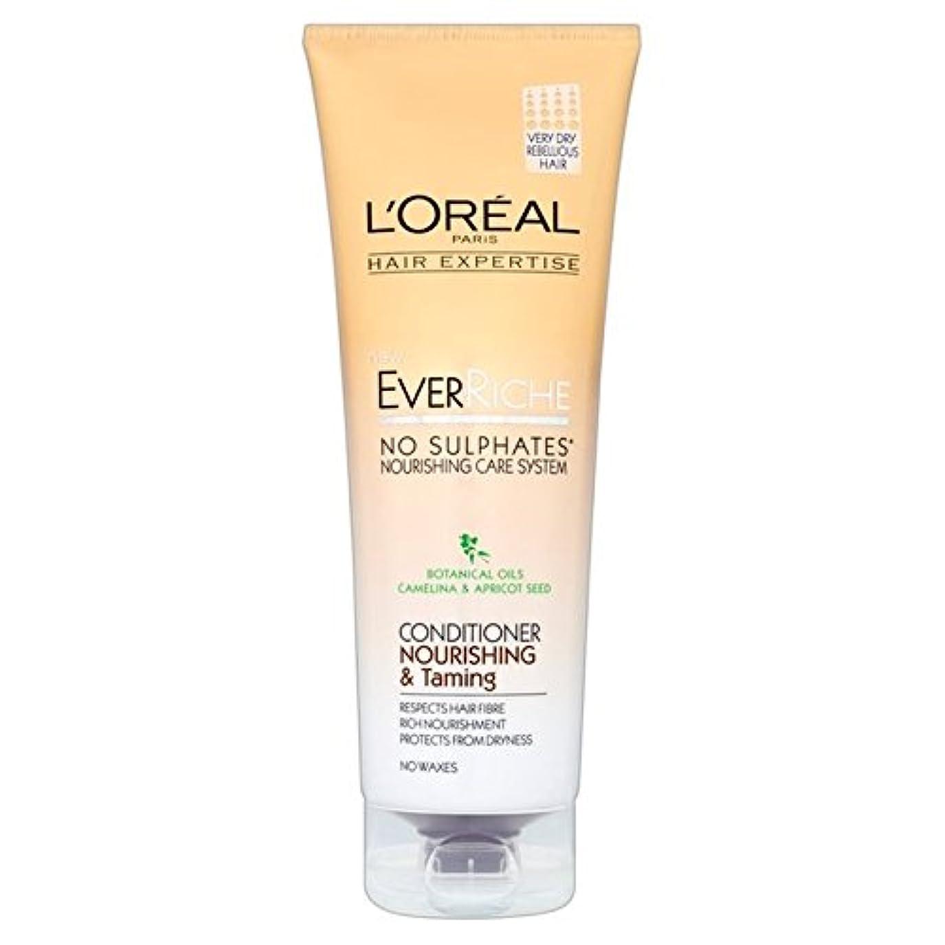 宝石ロゴが欲しいL'Oreal Hair Expertise Ever Riche Conditioner Nour & Taming 250ml - ロレアルの髪の専門知識、これまでリッシュコンディショナーヌール&調教250ミリリットル [並行輸入品]