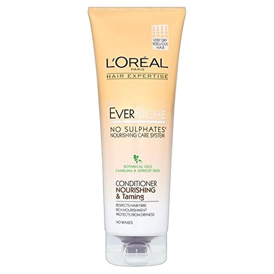 貴重なスポーツマンぼかすL'Oreal Hair Expertise Ever Riche Conditioner Nour & Taming 250ml (Pack of 6) - ロレアルの髪の専門知識、これまでリッシュコンディショナーヌール&調教250ミリリットル x6 [並行輸入品]