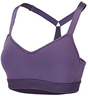 Yoga Bra Adjustable Y-shaped Shoulder Strap Shockproof Vest Quick-drying Women's Sports Bras