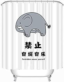 GoJeek Forbidden Amuse Yourself Funny Elephant Shower Curtain Abstract 3d Fabric Bathroom Curtains