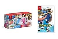 Nintendo Switch Lite ザシアン・ザマゼンタ + ポケットモンスター ソード -Switch【Amazon.co.jp限定】オリジナ...