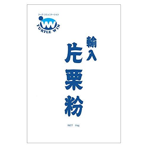 【常温】 TW印 輸入片栗粉 1kg 業務用 片栗粉 (加工でん粉)