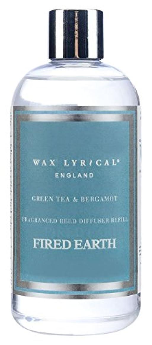 彫刻家アカデミック即席WAX LYRICAL ENGLAND FIRED EARTH リードディフューザー用リフィル 250ml グリーンティー&ベルガモット CNFE0402