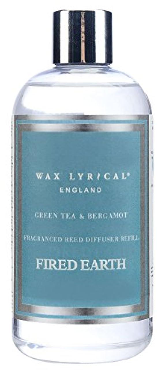 姉妹高度菊WAX LYRICAL ENGLAND FIRED EARTH リードディフューザー用リフィル 250ml グリーンティー&ベルガモット CNFE0402