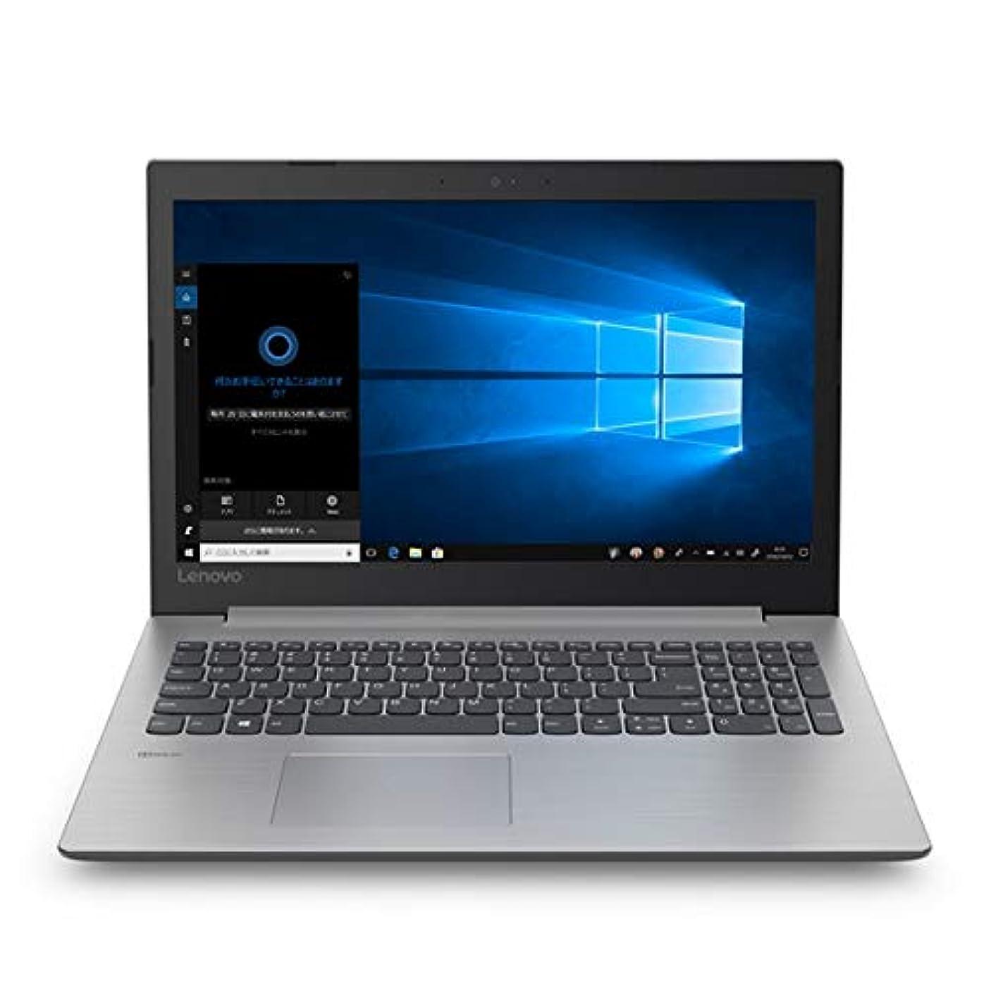 十分飼いならす間に合わせレノボジャパン Lenovo ノートPC ideapad 330 i3 81DC0150JP プラチナグレー [Core i3?15.6インチ?Office付き?HDD 1TB?メモリ 4GB]