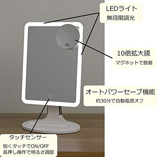 ヤマムラ『LEDブライトニングミラータッチミニ(YBM-1808)』