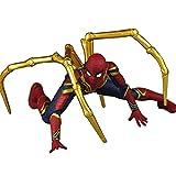 XXBH Spiderman Cartoon Avengers: Infinity War Action Figure S.H.Figuarts Bright Gold Spider Mark Iron Spider Model Kids Toy 14 Cm Altura Las Figuras de acción Juego niños