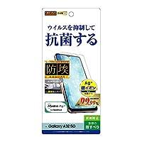 Galaxy A32 5G 液晶保護フィルム 指紋防止 反射防止 抗ウイルス 抗菌 マット 衝撃吸収 防指紋 全面 全面保護 衝撃吸収 防埃 液晶保護 フィルム 保護フィルム フィルム 液晶フィルム 保護シール ギャラクシー ギャラクシーA32 GalaxyA325G GalaxyA32 SCG08 s-in-7g731