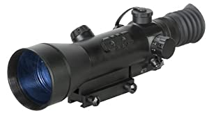10 Best Night Vision Rifle Scopes Reviews in 2021 (Buyers Guide) 3