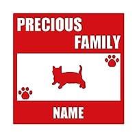 ForzaGroup 全犬種 全猫種対応 シャルトリュー3 (137-153) 猫 ネコ 車 ステッカー 名前入れ
