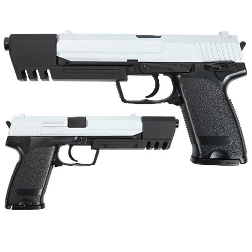 UHC USP Match .45 Heavy Weight Springer Two-Tone Softair 6mm BB