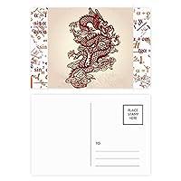 中国のドラゴンの動物の肖像画 公式ポストカードセットサンクスカード郵送側20個