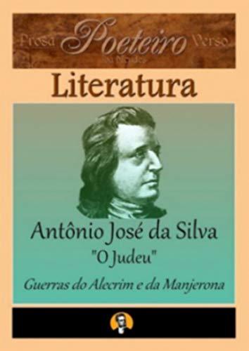 Guerras do Alecrim e da Manjerona (Portuguese Edition)