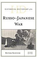 Historical Dictionary of the Russo-Japanese War (Historical Dictionaries of War, Revolution, and Civil Unrest)
