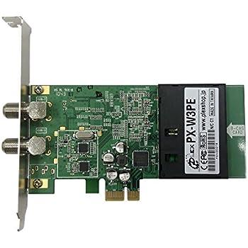 PLEX PCI Express接続 地上デジタル・BS・CS対応TVチューナー PX-W3PE REV1.3