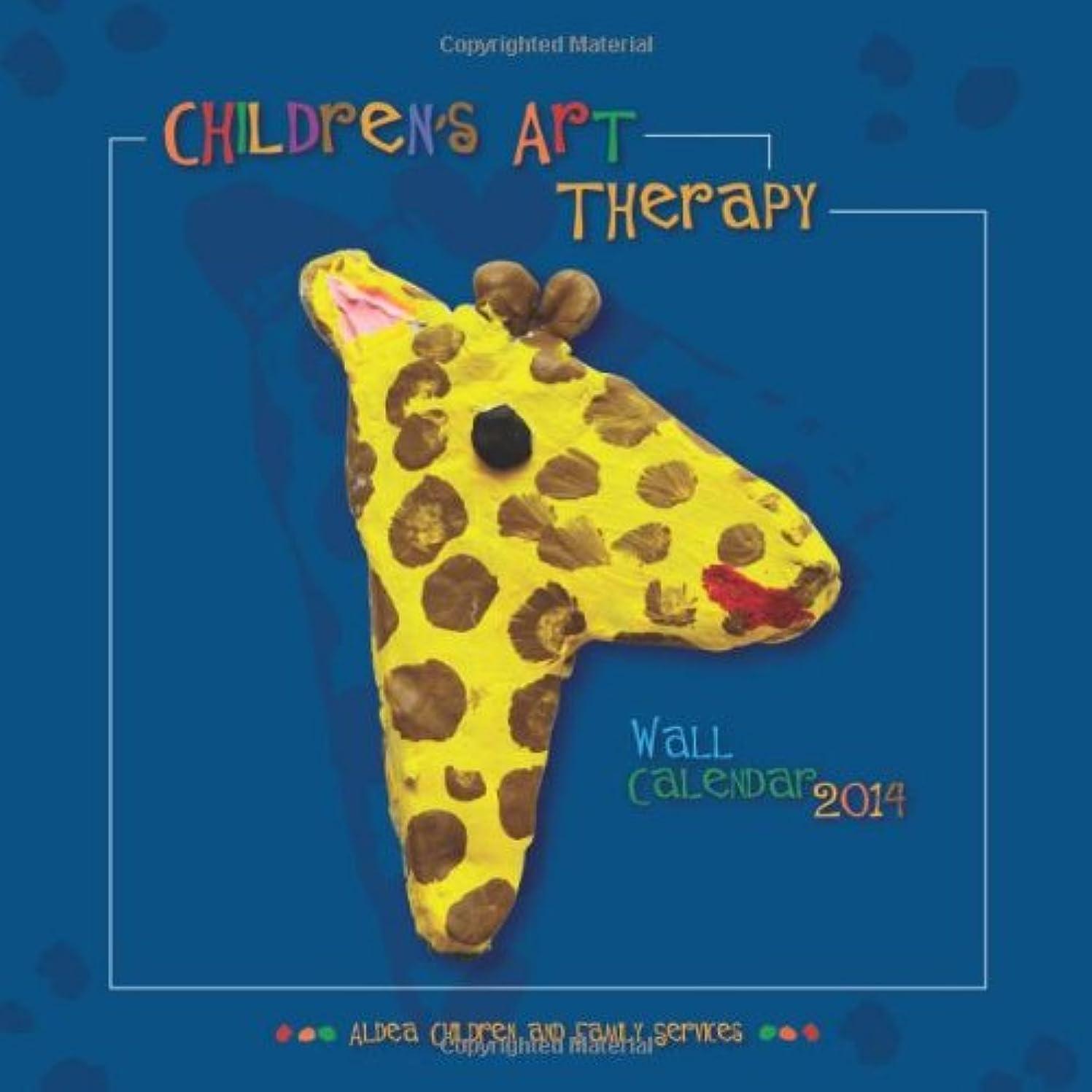 時計回り釈義圧縮するChildren's Art Therapy 2014 Wall Calendar