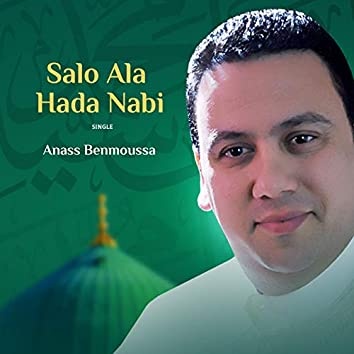 Salo Ala Hada Nabi