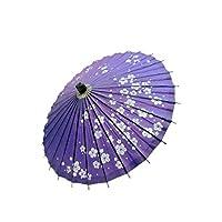 和傘 日傘 上品な 梅柄 39~42cm ディスプレイ 着物 和装などに (紫)