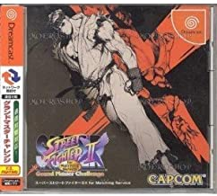 Super Street Fighter II X (for Matching Service) [Japan Import]