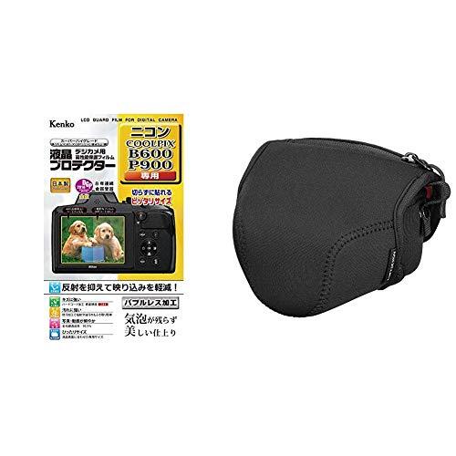 Kenko 液晶保護フィルム 液晶プロテクター Nikon COOLPIX B600/P900/B700/P610用 KLP-NB600 & HAKUBA 一眼カメラケース ルフトデザイン スリムフィット カメラジャケット S-60 ブラック DCS-03
