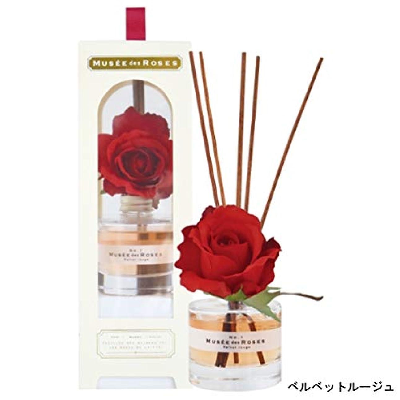 ミュゼドローズ フラワーディフューザー バラ(造花)が付いたリードディフューザー (ベルベットルージュ)