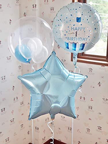 1歳誕生日 お誕生日 バルーンギフト バルーン電報 ファーストバースデイ パーティバルーン 装飾 1st バースデイ カップケーキ セパレート 3バルーンタイプ 男の子用 3b