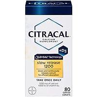 Bayer Healthcare - Citracalカルシウム+ D3は解放mgを 1200 遅らせる。80カプレット [並行輸入品]