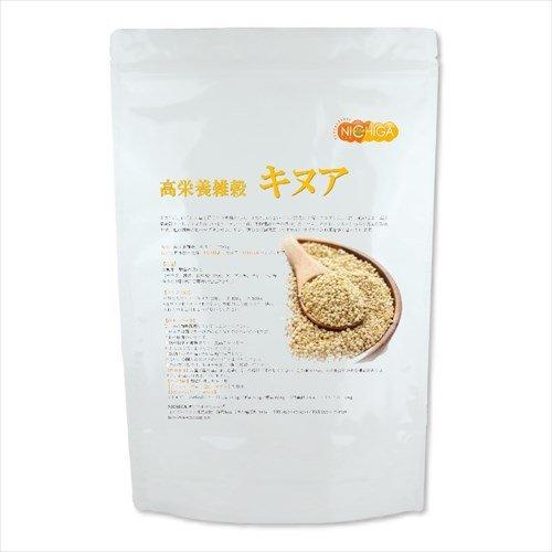 キヌア 500g「21世紀の主食」として注目 高栄養雑穀 キヌア [05] NICHIGA(ニチガ)