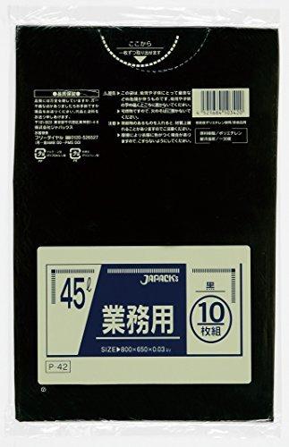 ジャパックス 業務用ポリ袋45L 黒(10枚入) P-42 00002363 【まとめ買い10冊セット】