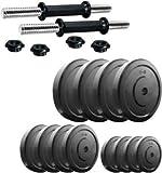 True Fitness Shiva Sports 10 KG PVC Adjustable Dumbbell