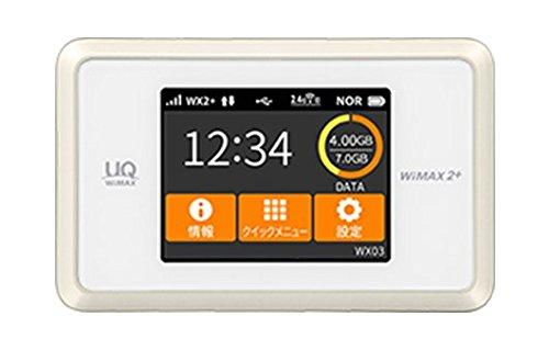 WIMAX 2+ Speed Wi-Fi NEXT WX03 【NAD33SWU】ホワイトゴールド