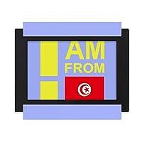 チュニジアから デスクトップフォトフレーム画像ブラックは、芸術絵画7 x 9インチ