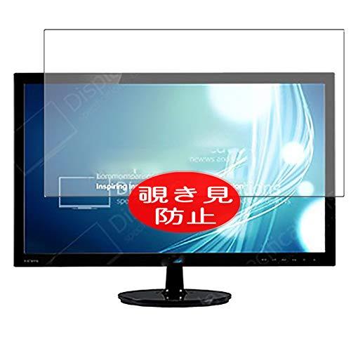 VacFun Anti Espia Protector de Pantalla para ASUS VS247NR / VS247N 23.6' Display Monitor, Screen Protector Sin Burbujas Película Protectora (Not Cristal Templado) Filtro de Privacidad