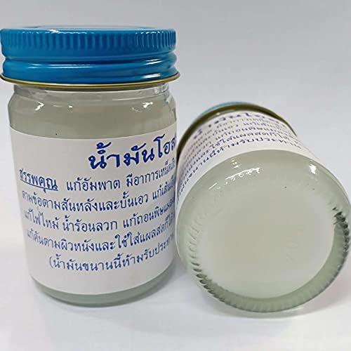 Top 10 Best thai massage herbal balm Reviews