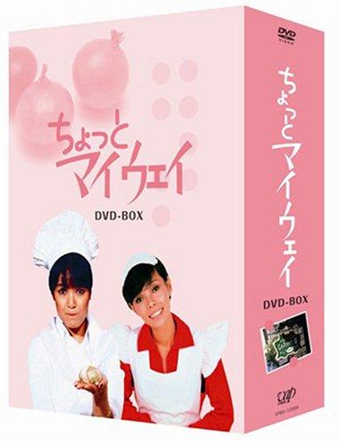 ちょっとマイウェイ DVD-BOX - 桃井かおり, 研ナオコ, 八千草薫, 桃井かおり