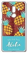 sslink Mate 10 Pro HUAWEI メイト10プロ クリア ハードケース パイナップル ハワイアン ハワイ パイン サーフ ビーチ ボタニカル トロピカル フルーツ 木目調 おしゃれ オシャレ かわいい 可愛い 柄 カバー ジャケット スマートフォン スマホケース