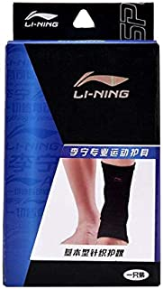 HealthyNeeds Li-Ning Unisex Ankle Support 65% Polyester 35% Rubber Breathable Protector LiNing