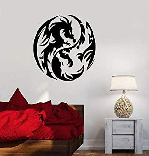 Vinyl Decal Dragon Yin Yang Fantasy Teen Room Chinese Wall Stickers VS223