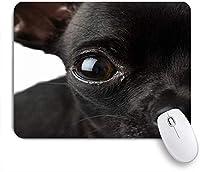 KAPANOUマウスパッド 黒のチワワ素敵な青い顔オブジェクト動物野生動物チェーン犬 ゲーミング オフィス おしゃれ 耐久性が良い 滑り止めゴム底 ゲーミングなど適用 マウス 用ノートブックコンピュータマウスマット