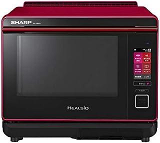 シャープ スチームオーブンレンジ 30L レッド系SHARP ウォーターオーブン ヘルシオ AX-XW600-R