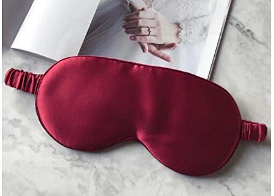 息を切らして演劇首相NOTE 品質真珠光沢のあるシルクアイマスク通気性睡眠シェード快適なアンチノイズの耳栓