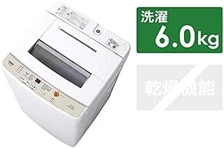 アクア 6.0kg 全自動洗濯機 ホワイトAQUA AQW-S60G-W