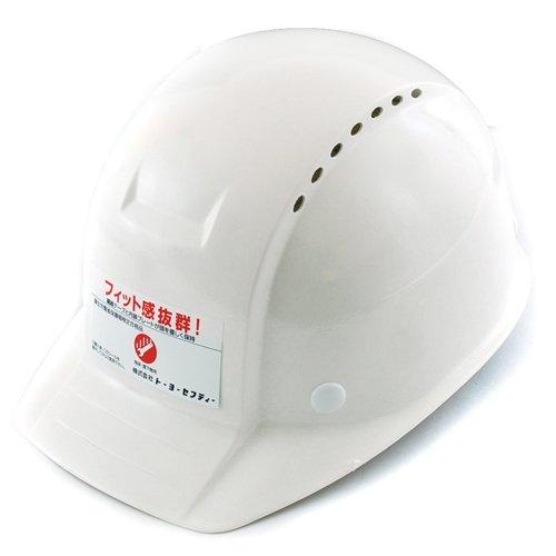 TOYO 通気孔付きヘルメット No.260-OT 白 超軽量FRP製 通気孔