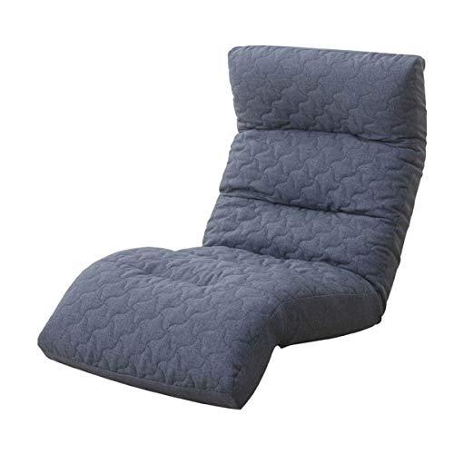 セルタン 座椅子 和楽の月 上下タイプ キルティングタイプ 全14カラー 頭部脚部リクライニング 日本製 (デニム調インディゴブルー)