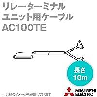 三菱電機 AC100TE リレーターミナルユニット用ケーブル (長さ: 10m) NN