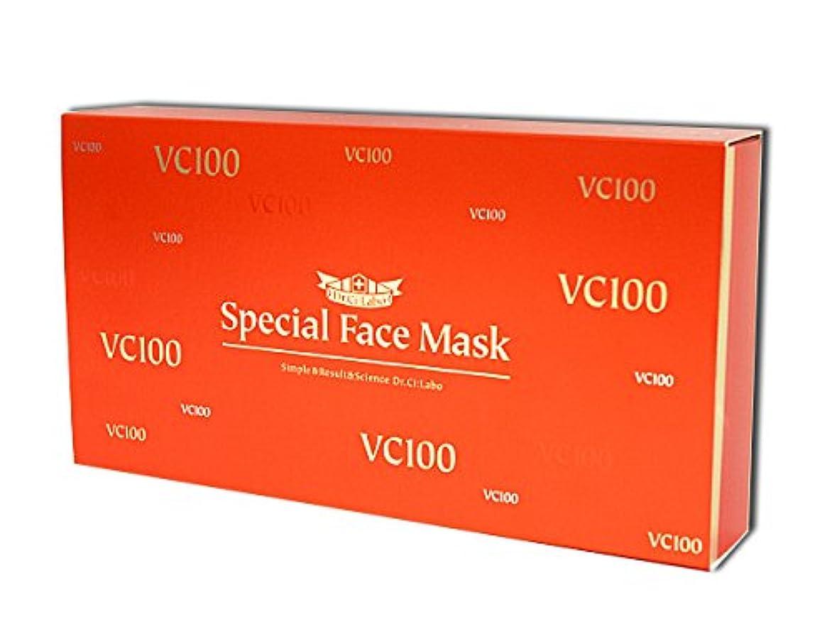石の情熱病的ドクターシーラボ Vエッセンスローションフェイスマスク 20枚入り