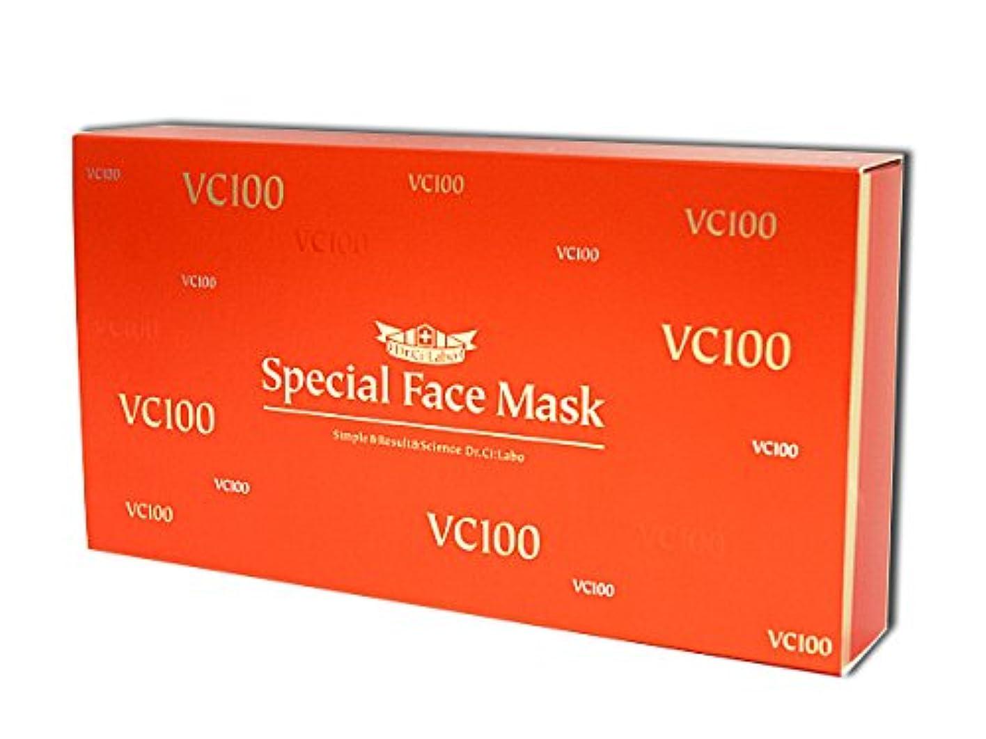 繊毛に慣れ整理するドクターシーラボ Vエッセンスローションフェイスマスク 20枚入り