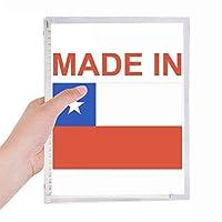 チリの国が好きで 硬質プラスチックルーズリーフノートノート