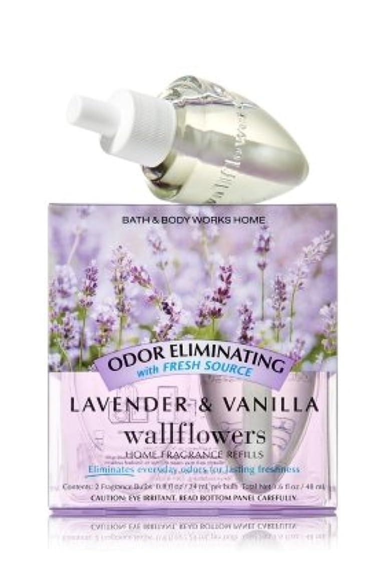 強度放散する吸収剤【Bath&Body Works/バス&ボディワークス】 ルームフレグランス 詰替えリフィル(2個入り) 消臭効果付き ラベンダー&バニラ Wallflowers Home Fragrance 2-Pack Refills Odor eliminating Lavender & Vanilla [並行輸入品]