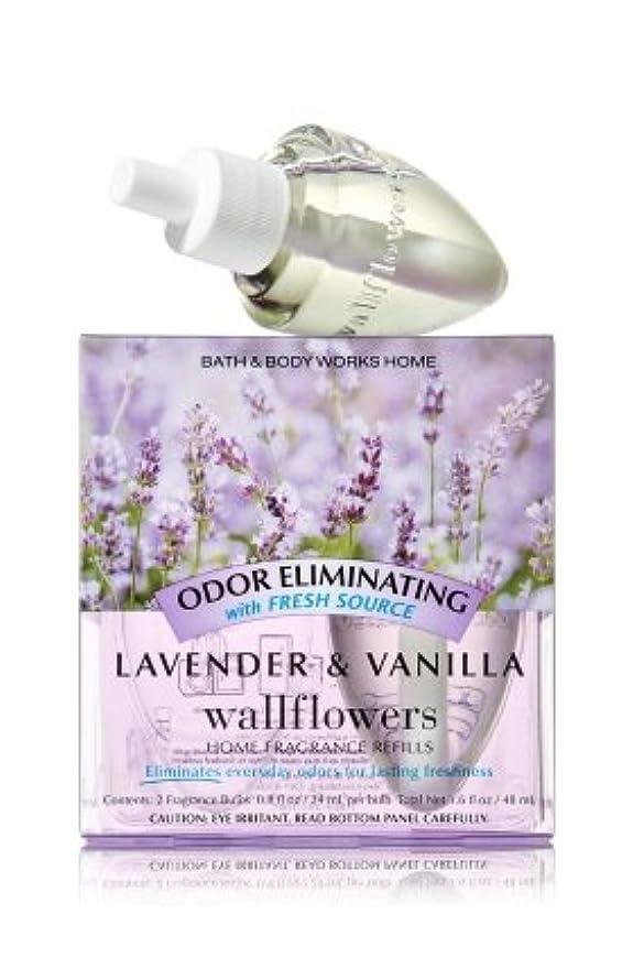 大佐大きさ欠陥【Bath&Body Works/バス&ボディワークス】 ルームフレグランス 詰替えリフィル(2個入り) 消臭効果付き ラベンダー&バニラ Wallflowers Home Fragrance 2-Pack Refills Odor eliminating Lavender & Vanilla [並行輸入品]